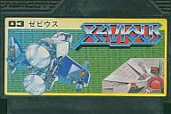 (without box&manual) XEVIOUS