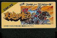 (without box&manual) Tenchi o Kurau