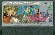 (without box&manual) DRAGON QUEST IV