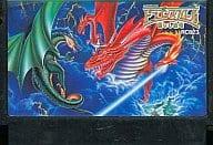 (without box&manual) Dragon Scroll