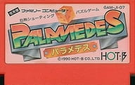 (without box&manual) Palamedes