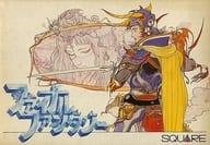 (no box or manual) (No packing&instructions) Final Fantasy