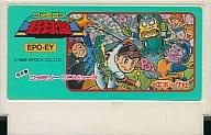 (without box&manual) Famicom Baseball Pinball
