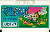 (without box&manual) FANTASY ZONE II