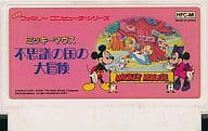 (without box&manual) Mickey Mousecapade (ACG)