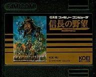 (without box&manual) Nobunaga's Ambition II