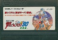 (without box&manual) Bases Loaded' 90 Kando Hen