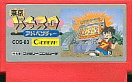 (without box&manual) Tokyo Pachislot Adventure