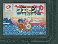(without box&manual) Gambare Goemon Gaiden 2 : Tenka no Takara