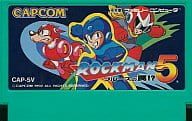 (no box or manual) Rockman 5 Bruce Trap