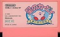 (without box&manual) Hoshi-no Kirby