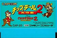 (without box&manual) CHIP'N DALE RESCUE RANGERS 2
