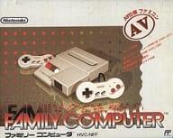 New NES main body