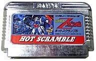 (without box&manual) Kido Senshi Z Gundam: Hot Scramble final version