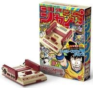 Nintendo Classic Mini Family Computer Weekly Shonen Jump 50 th Anniversary Commemorative Version