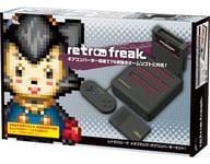 Retro Freak Gear Converter Set (MD Color)