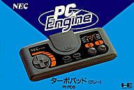 PCエンジン専用 ターボパッド(グレー)