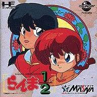 Ranma ♡ Activist game
