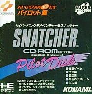 SNATCHER Pilot disk version