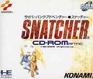 SNATCHER (Snatcher)