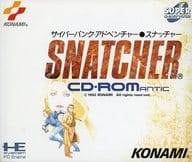 SNATCHER (Condition: Setting material collection missing item)