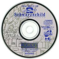 Super Schwarzschild 2 (Status : Game Disc Only)
