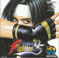 The King of Fighters 95 (CD-ROM)