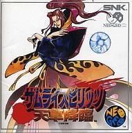 Samurai Spirits Amagi Advent (CD-ROM)