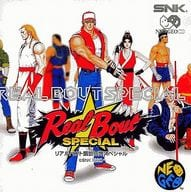 Real Bout Fatal Legend Special (CD-ROM)