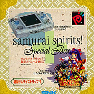 Neo Geo Pocket Body Samurai Spirits! Limited Special Box