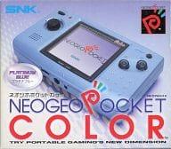 Neo Geo Pocket Color Body Platinum Blue