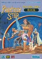 Phantasy Star reprint