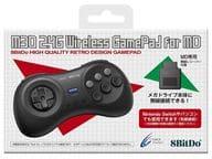 8 BitDo M30 2.4G Wireless GamePad Black