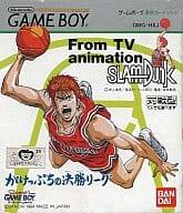 TV animation Slam Dunk Restaurant Gakeppuchi final league
