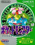 Pocket Monsters Midori
