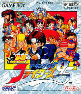 The Battle The King of Fighters '95