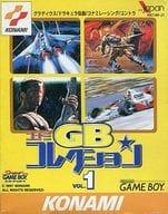 Konami GB Collection Vol.1