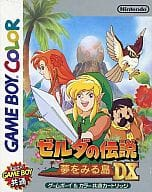 The Legend of Zelda (video game) Dreaming Island DX