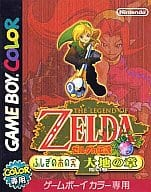 The Legend of Zelda (video game) The Wonder of the Wonderland - The Chapter of the Earth -