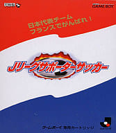 Do your best in Japan representative France (limited) J league supporters