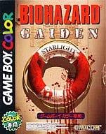 BIOHAZARD(RESIDENT EVIL) GAIDEN