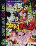 Dragon Ball Z : Legendary Super Warriors