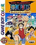 One Piece ~ Phantasmagrinal Line Adventurer! ~ FromTV