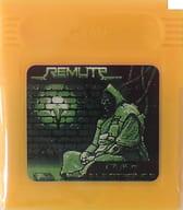 Remute Living Electronics (Game Boy cartridge album)