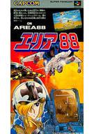 AREA 88