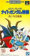 SD Gundam Gaiden Night Gundam Story Great Expectation
