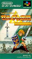 The Legend of Zelda (video game) Gods Triforce