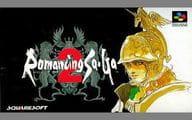 Romancing Sa・Ga 2