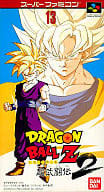 Dragon Ball Z Super Fighter II