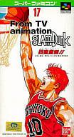 TV anime SLAM DUNK four strength clash